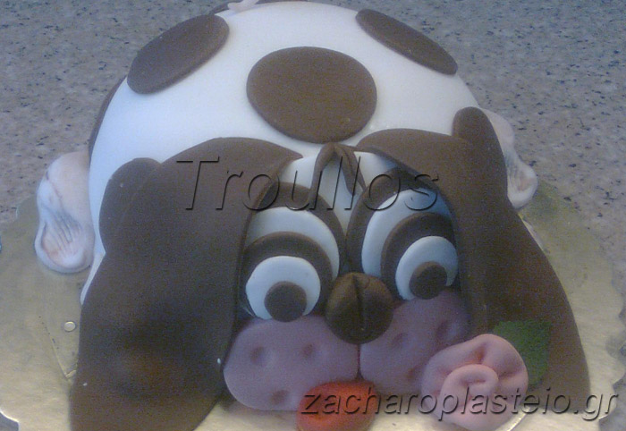 Dog Birthday Cake 3D