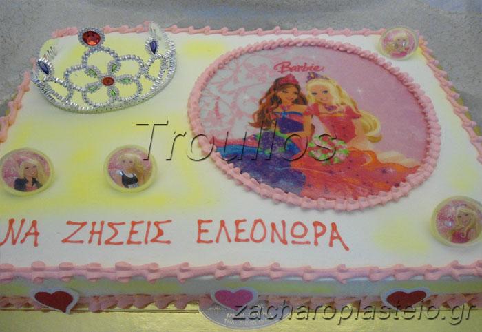 ΠΑΙΔΙΚΕΣ ΤΟΥΡΤΕΣ   Τούρτα γενεθλίων Barbie Διαμαντένιο Κάστρο pat 915 e0a71439dc5