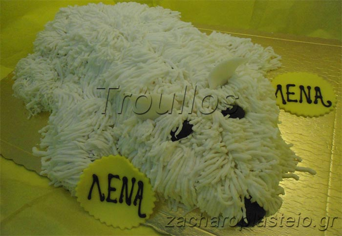 Doggy Birthday Cake White Poodle 3D